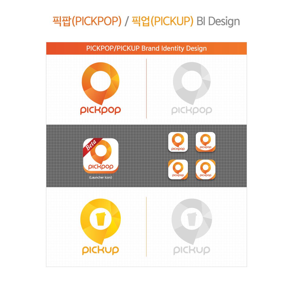 Load_픽팝04_BI,런처아이콘00