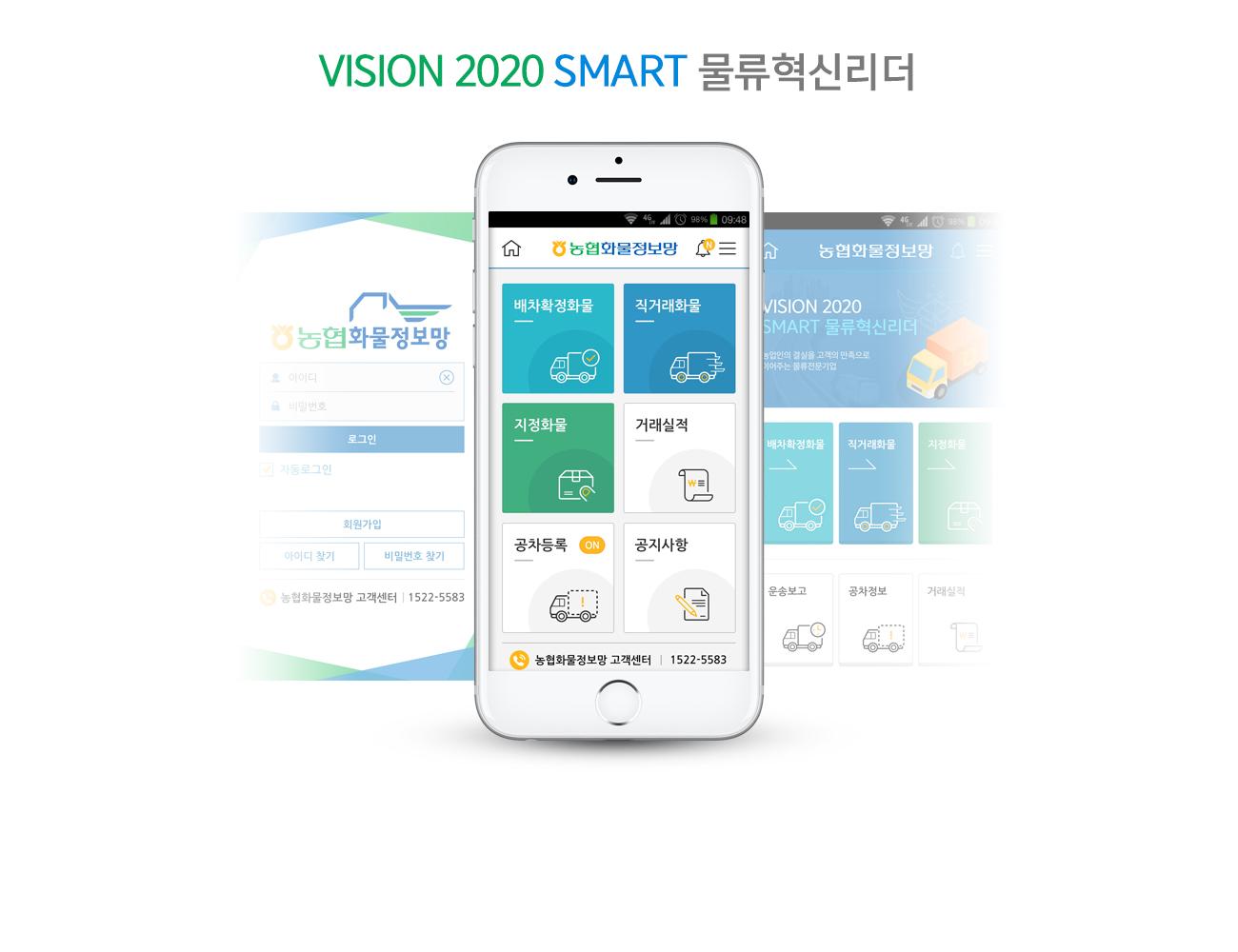 D-_2016-포트폴리오-작업-소스_2017-designme-포트폴리오_01.-앱(미투,픽팝,픽업,ktwiz,농협)_04